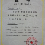 dsc01139