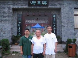 Chen Zhonghua, Xu Guicheng, Cai Shengye