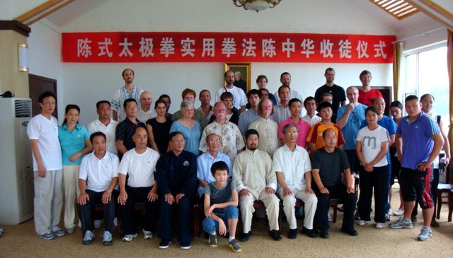 Post image for Master Chen Zhonghua accepted new disciples on Daqingshan in China!