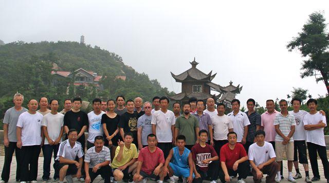 大青山第二届陈式太极拳实用拳法培训班