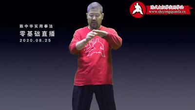 两手关系3
