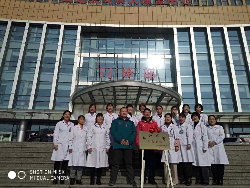 五莲县中医院青山太极示范单位揭牌仪式20201212-1