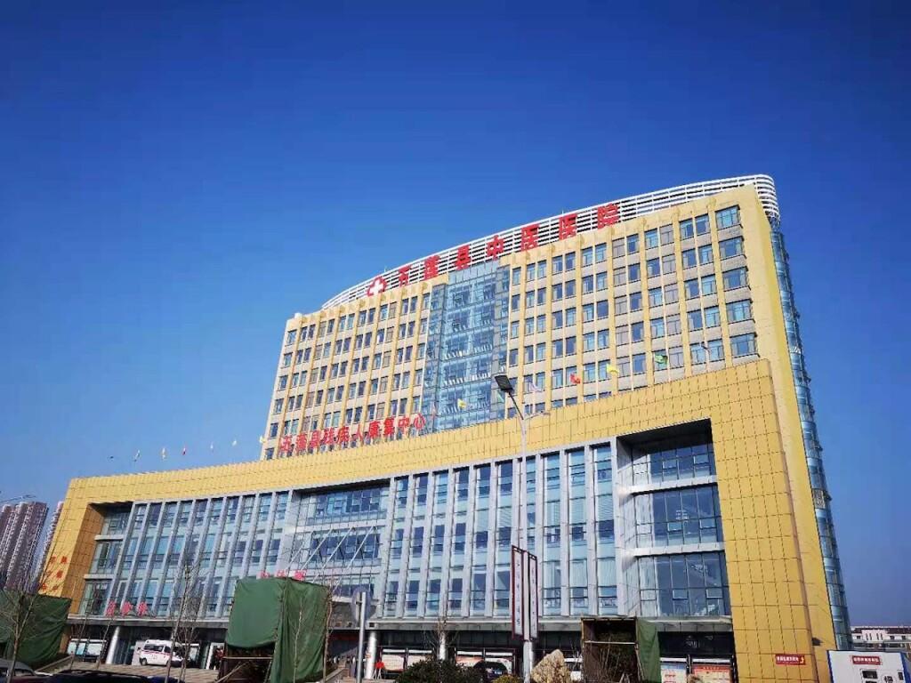 五莲县中医院青山太极示范单位揭牌仪式20201212-2
