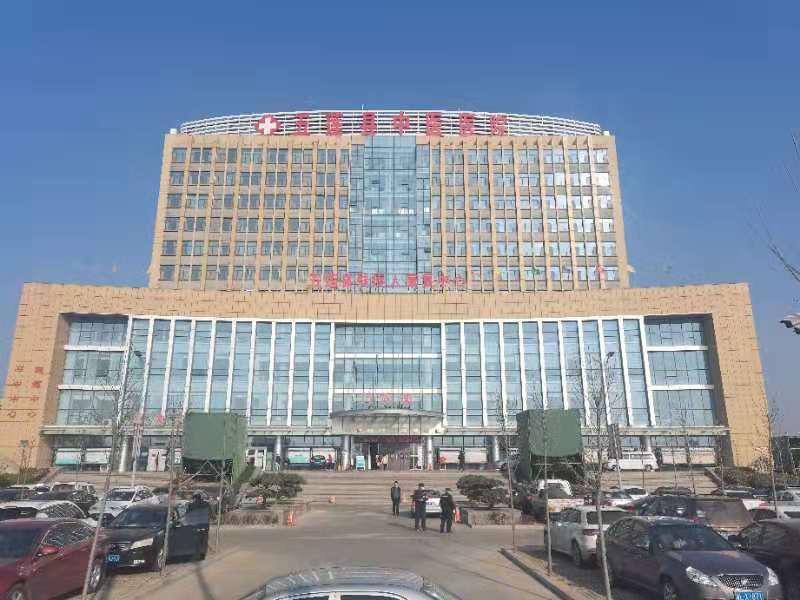 五莲县中医院青山太极示范单位揭牌仪式20201212-3