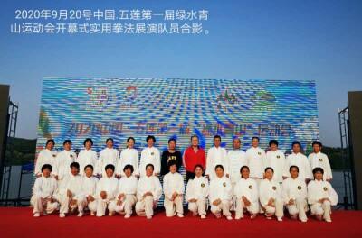 """五莲第一届""""绿水青山""""运动会-13"""