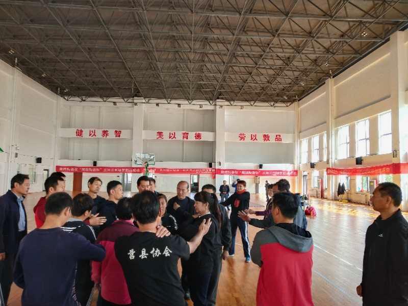 莒县实用拳法讲座20201016-3