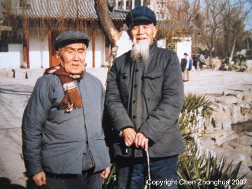 Hong Junsheng with Liu Ziheng