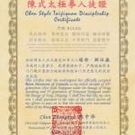 Swanson-Tudi-Certificate