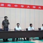 WeifangXueyuan - 05