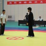 WeifangXueyuan - 07