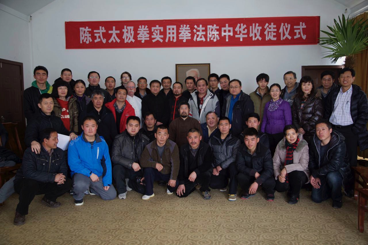 A discipleship ceremony on Daqingshan in 2013.