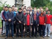 Beijing Workshop Group Photo