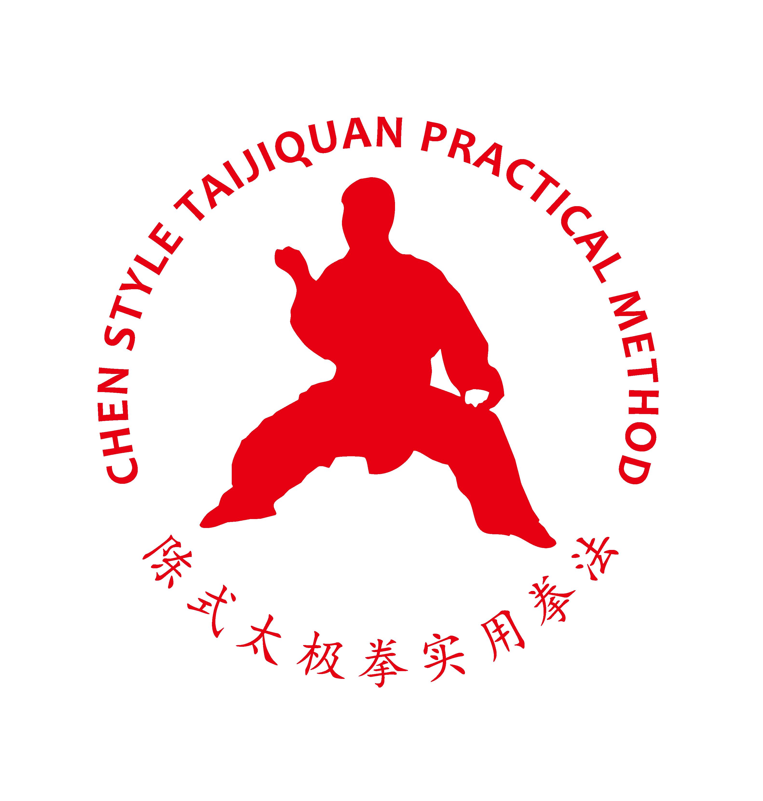 Toronto Chen Style Taijiquan Practical Method