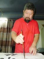 2016 Master Chen writing
