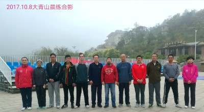 Daqingshan morning training 08/10/2017