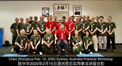 Chen Zhonghua Practical Method Workshop Sydney 2020 February