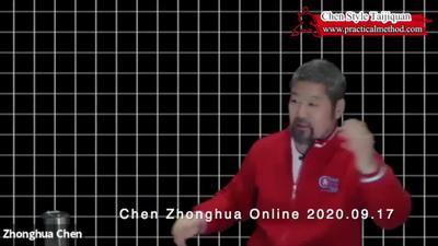 Chen Zhonghua's Online Lesson 2020.09.17-1