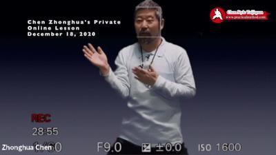 Chen Zhonghua Private Lesson 20201218