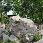 Yingyang Rock|阴阳石
