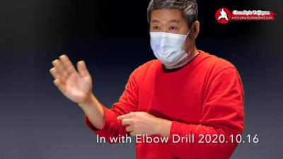 In With Elbow Drill 20201016-1