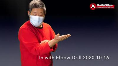 In With Elbow Drill 20201016-3