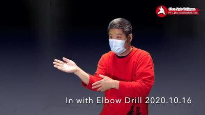 In With Elbow Drill 20201016-4
