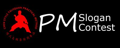 PMSloganContest