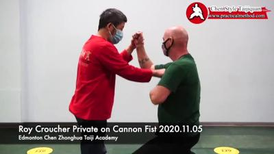 Roy Croucher Private 2020-1105Cannon Fist-1