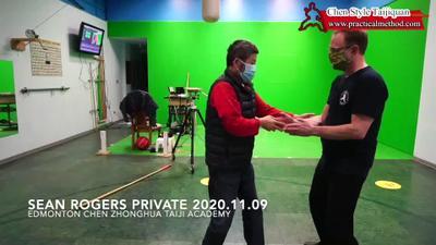 SeanRogersPrivate20201110-2