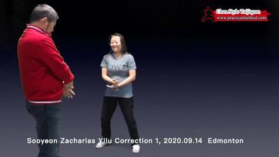 Zacharias Yilu Corrections 1-20200914-1
