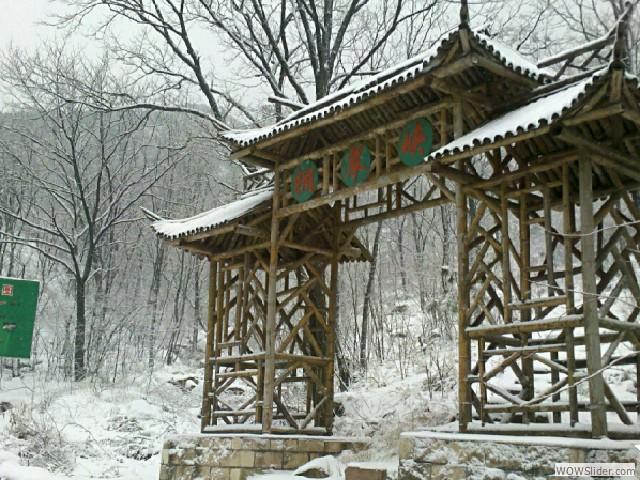 12年大青山雪景 - 14