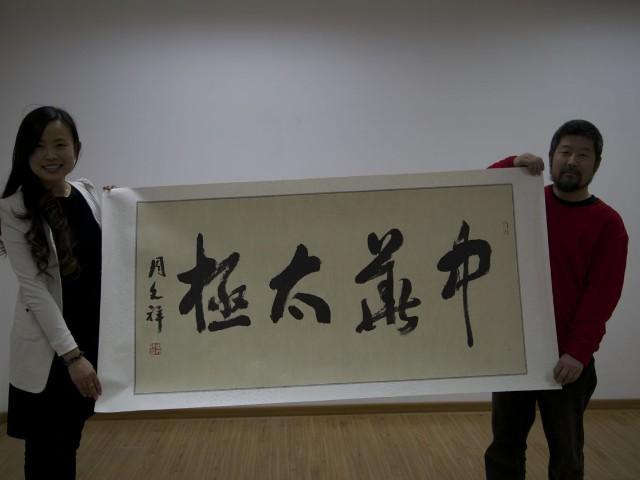 Wuxi 无锡讲座 - 14